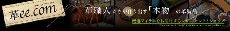 ����� ̾������ ���ͤ�������Ρڳ�ee.com��